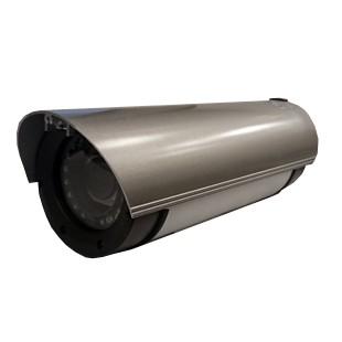 AVC870HC/NL - Caméra Optec noir et blanc dans caisson étanche
